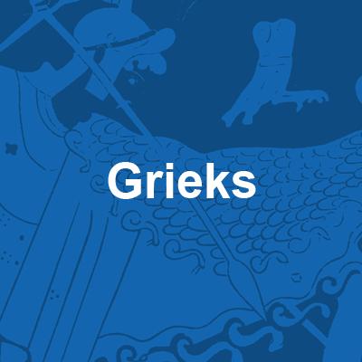 vak Grieks 400x400 blauw met beeld