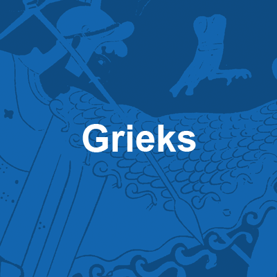 Grieks voor VWO