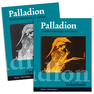 Palladion (GTC)