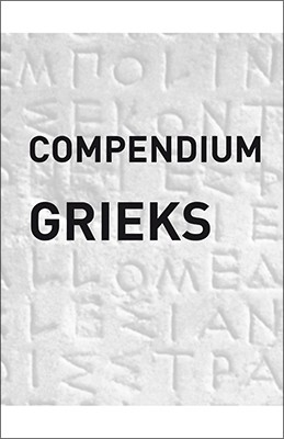 Compendium omslag