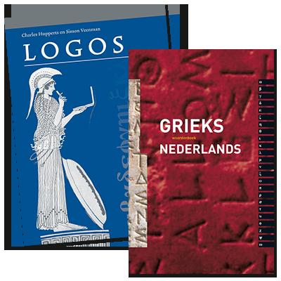 Woordenboek en Logos