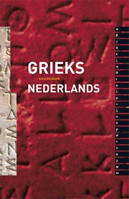 Woordenboek omslag 2011
