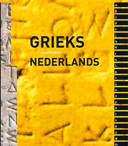 Woordenboek Grieks Nederlands 4e druk 9789087719999